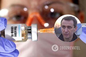 Щеплення передбачено для людей, які входять до групи ризику коронавірусу