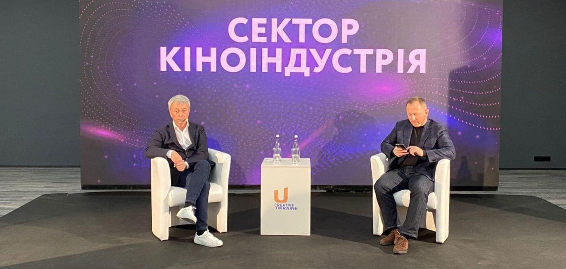 На Международном форуме 'Креативная Украина' выступили Александр Ткаченко и Павел Сушко