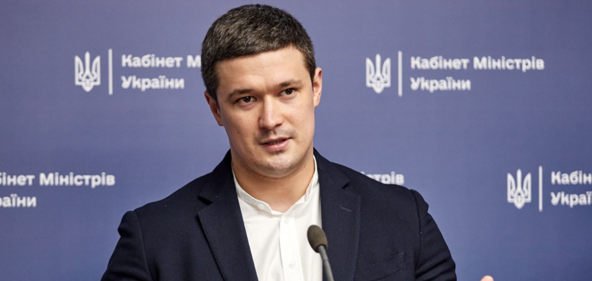 Міністр Мінцифри Михайло Федоров