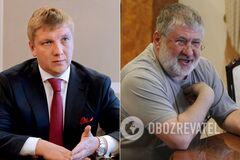 У Коболева есть договоренности с Коломойским с 2014 года, – Витренко