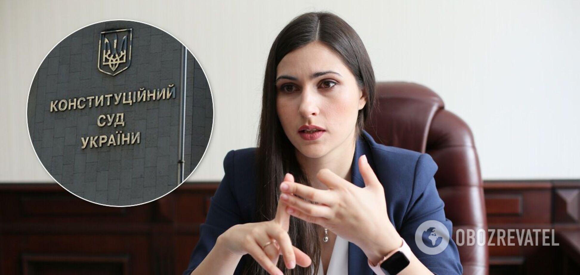 В 'Слуге народа' заговорили о сокращении финансирования КСУ