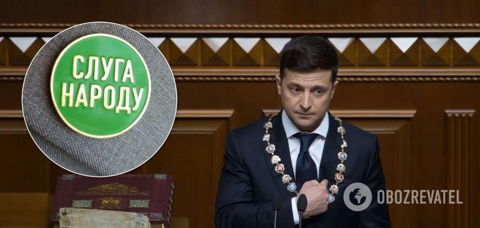 Зеленський вимагає від 'Слуги народу' розпустити КСУ