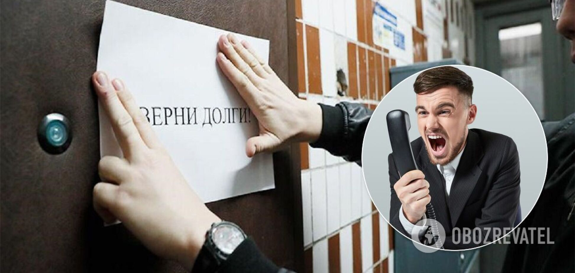В Україні активізувалися колектори: розсилають порноколажі й погрожують 'розірвати'