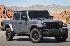 Jeep подготовил 'историческую' модификацию Gladiator