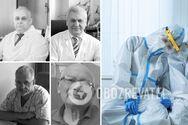 Рятували пацієнтів від COVID-19, а себе не вберегли: історії лікарів, які загинули від коронавірусу в Україні