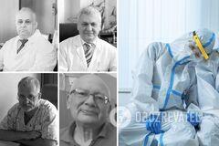 Спасали пациентов от COVID-19, а себя не уберегли: истории врачей, погибших от коронавируса в Украине