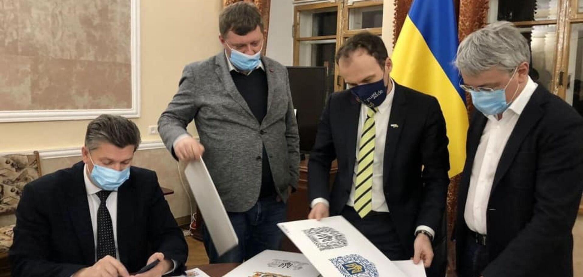Кумовской герб Украины