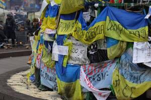День Достоинства и Свободы: назван список фильмов о Майдане, которые стоит посмотреть украинцам