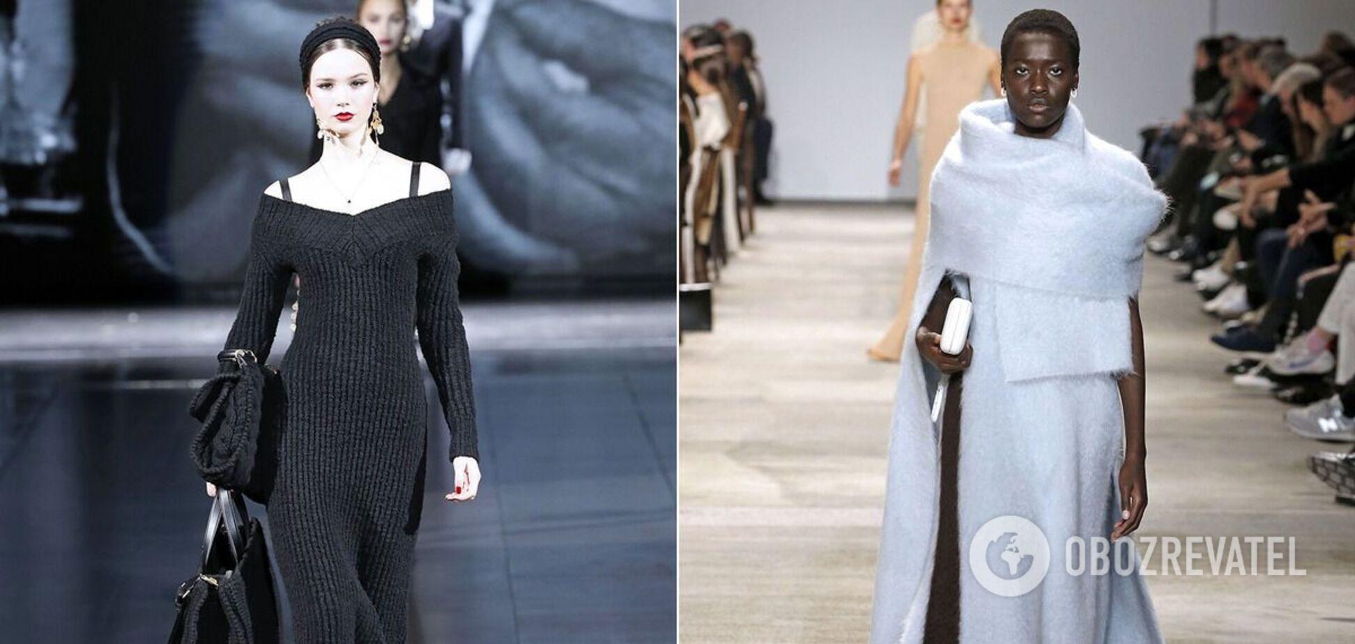Зимняя мода 2020/2021: названа главная покупка в этом сезоне