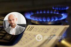 Максим Рабинович, глава ГПК Нафтогаз Украина