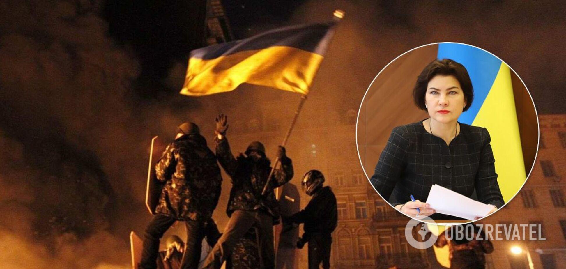 Венедиктова: приговор по расстрелам на Майдане могут вынести до конца года