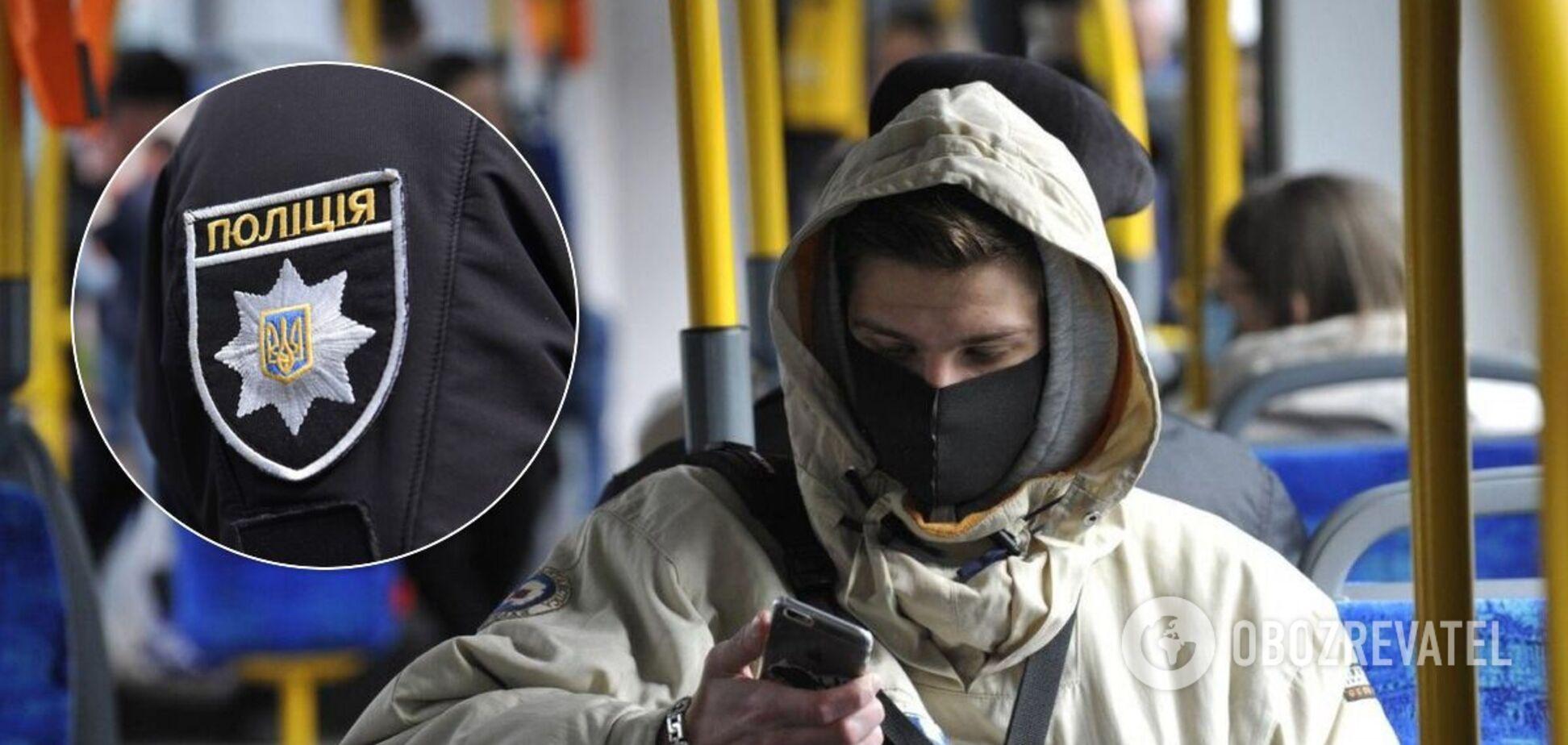 Як штрафуватимуть за маски: в МВС дали пояснення