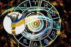 Гороскоп на 2021 год: когда Украину ждет отмена карантина