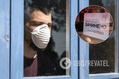 В Україні планують введення локдауну