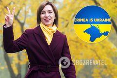Санду заявила, что Крым – это Украина