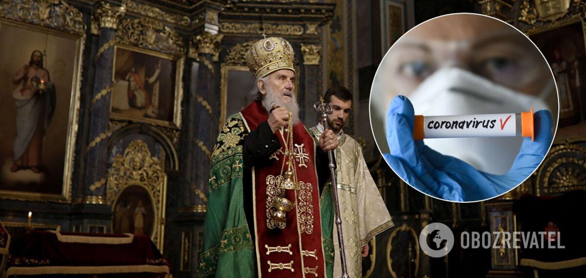 У Сербії від COVID-19 помер патріарх: лікували медики з Росії
