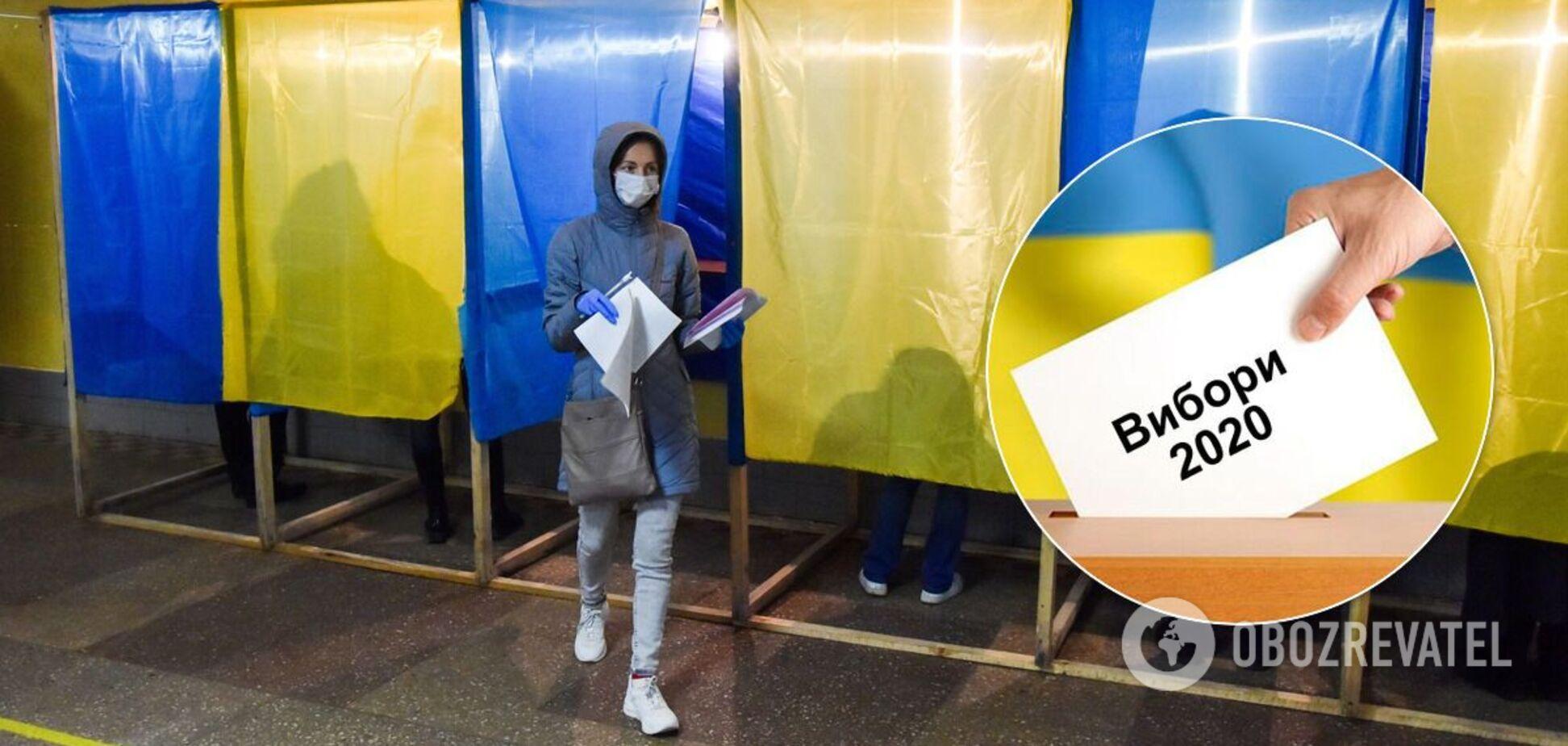 Местные выборы в Украине 22 ноября