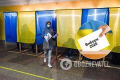 Місцеві вибори в Україні 22 листопада