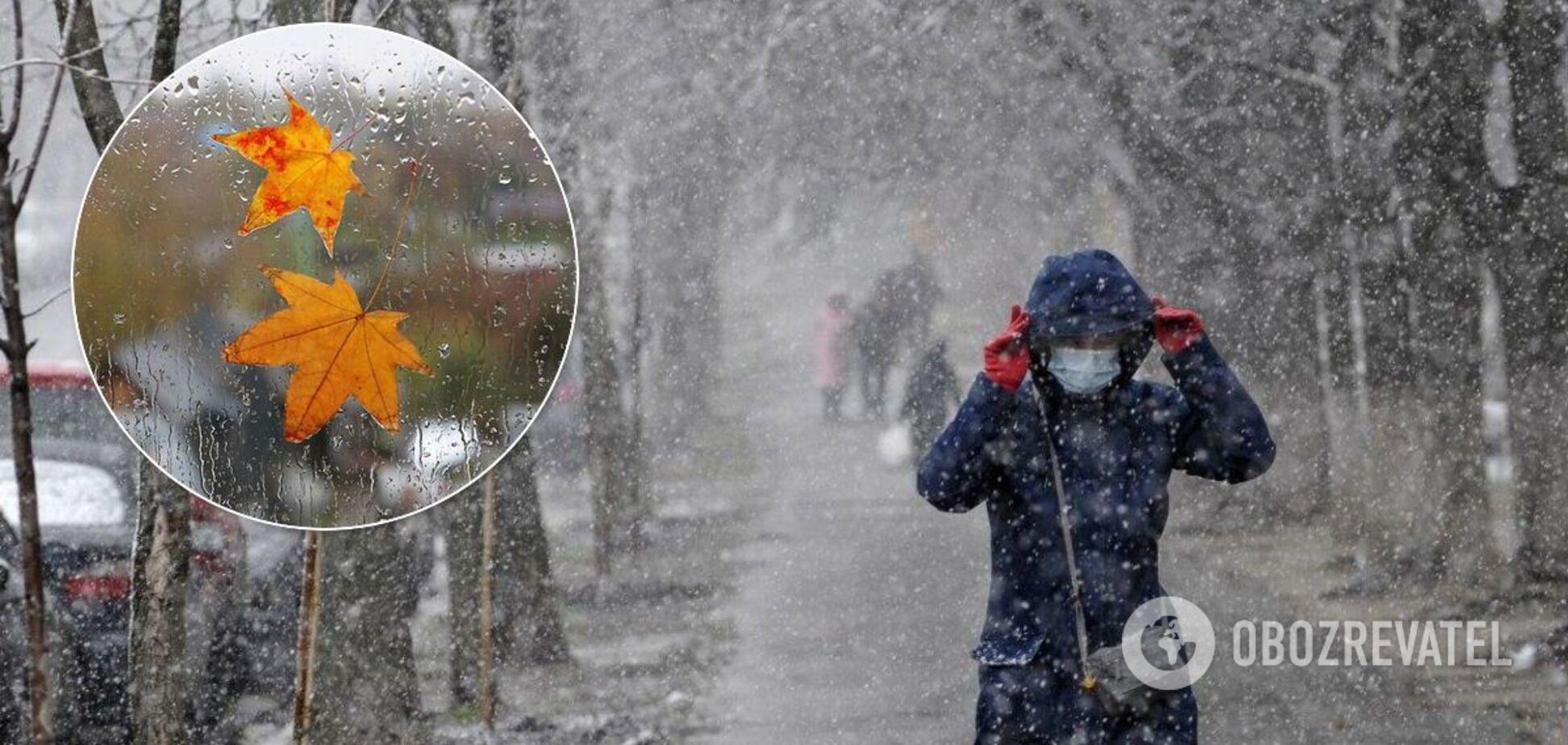 Погода в Украине 20 ноября