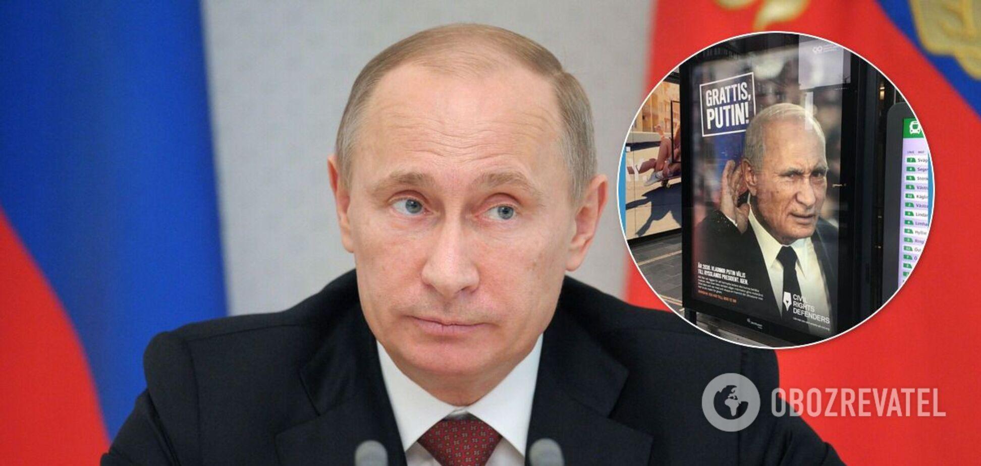В Швеции рекламой указали Путину, что ему пора уйти из власти. Фото