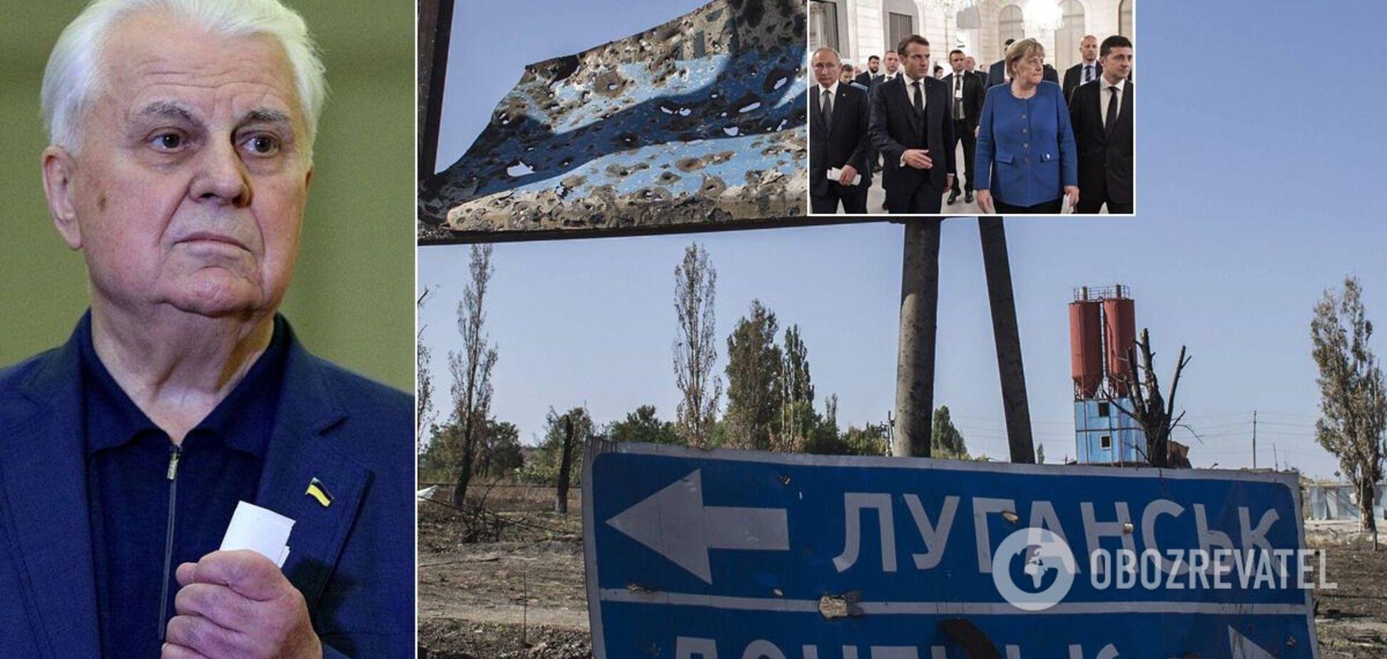 Кравчук назвал условие для следующей встречи лидеров 'нормандской четверки'