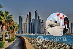 В Дубае присылают ошибочные тесты на COVID-19: телеведущая Собчак рассказала подробности