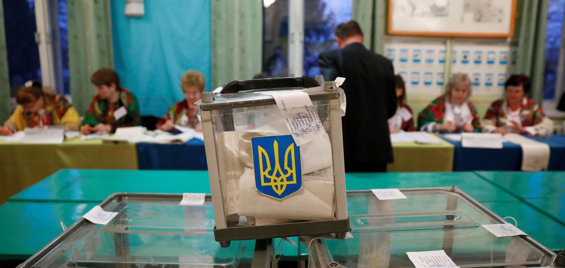 Второй тур местных выборов в Украине