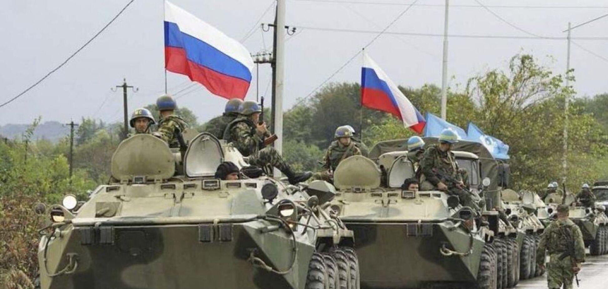 Росія ввела свої війська на територію України у 2014 році