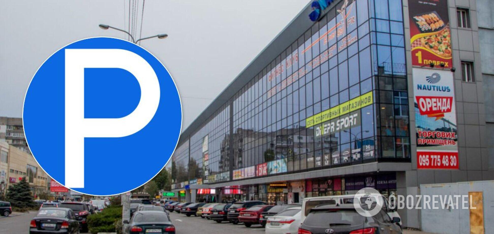 У Дніпрі перед виборами запустили фейк про платні парковки