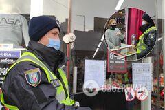 Поліція Києва влаштувала рейд
