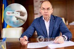 Степанов назвав умову введення локдауну