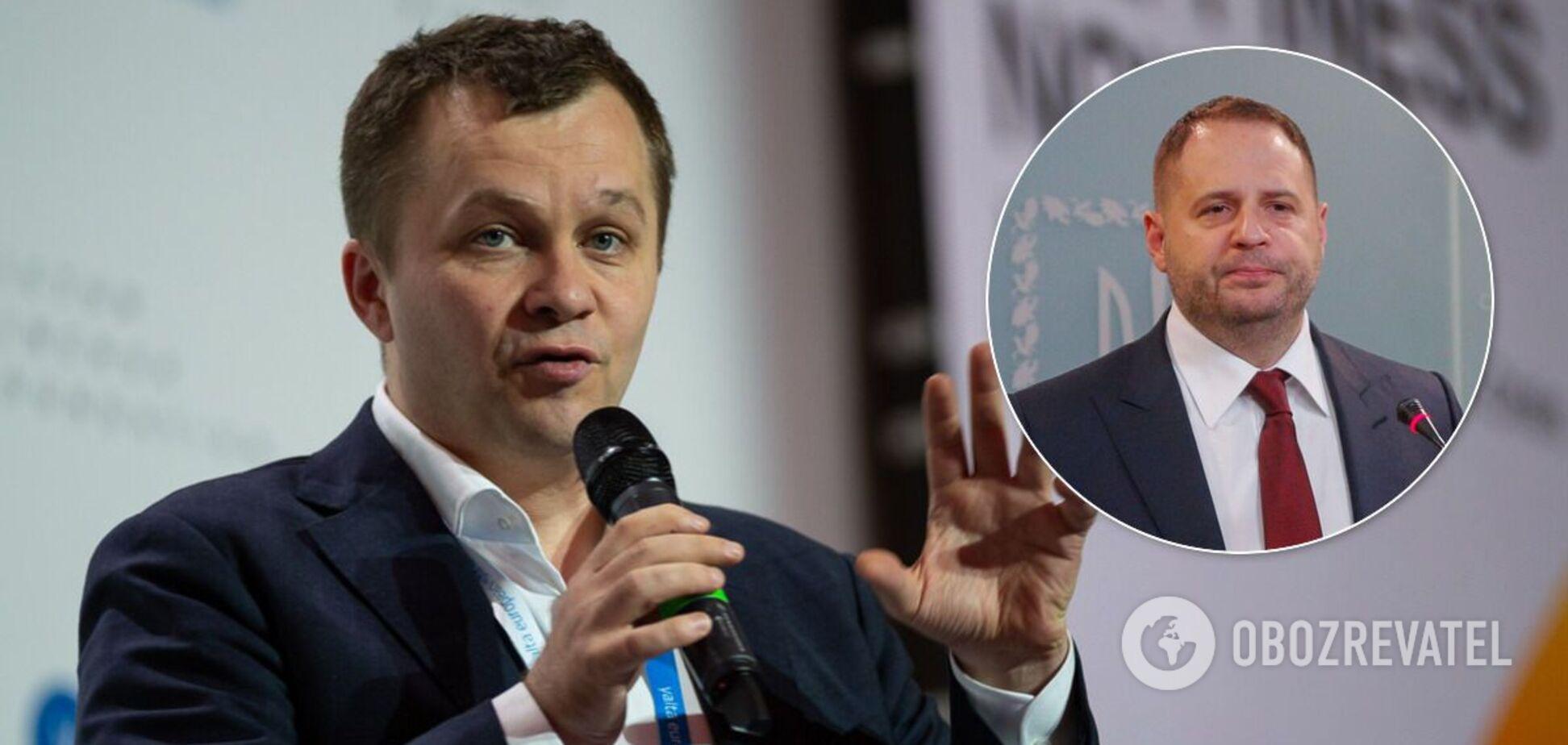 Милованов – внештатный советник Ермака