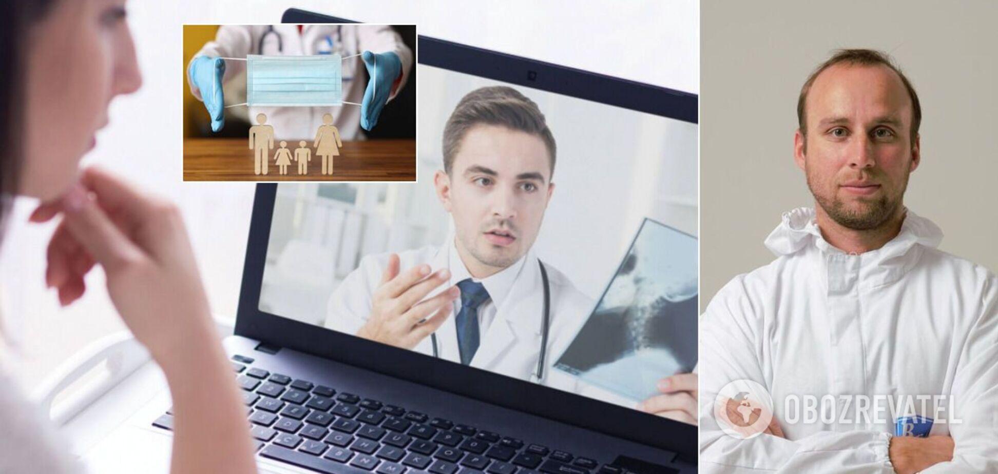 Украинский врач раскритиковал дистанционное лечение COVID-19 и предложил создать 'ковидные амбулатории'