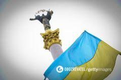 21 ноября Украина отмечает день Достоинства