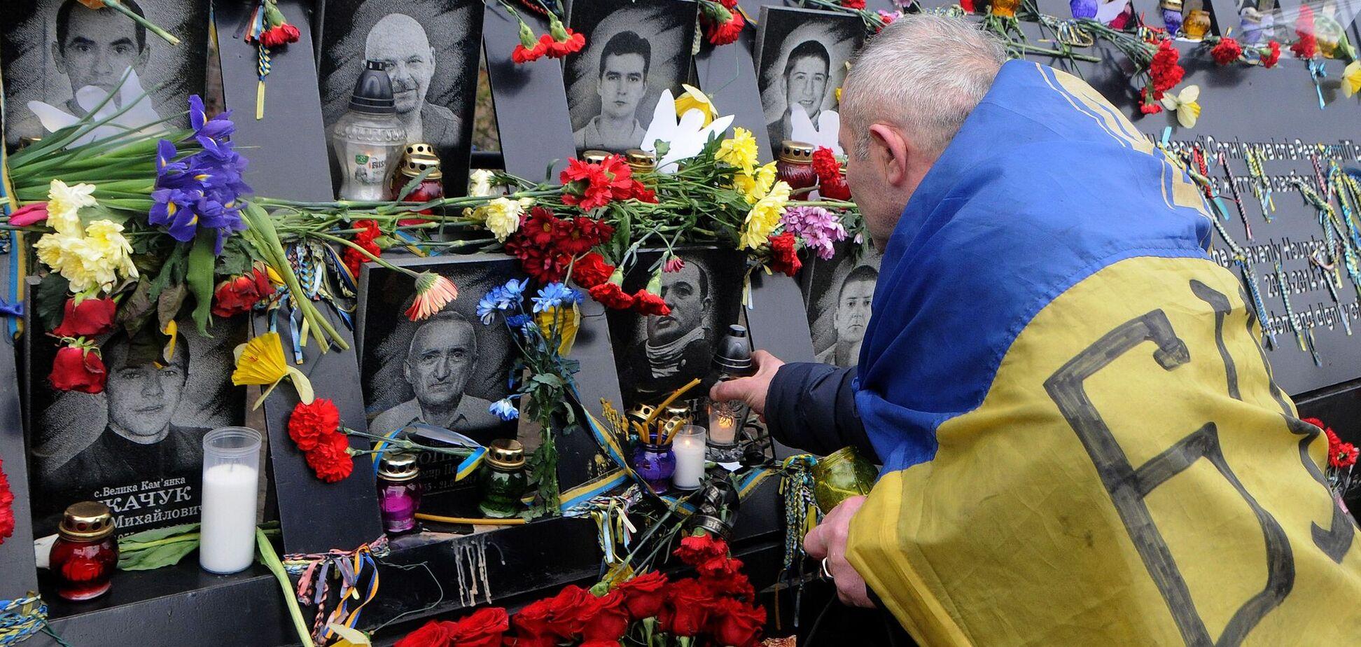 21 листопада в Україні відзначають День свободи та гідності