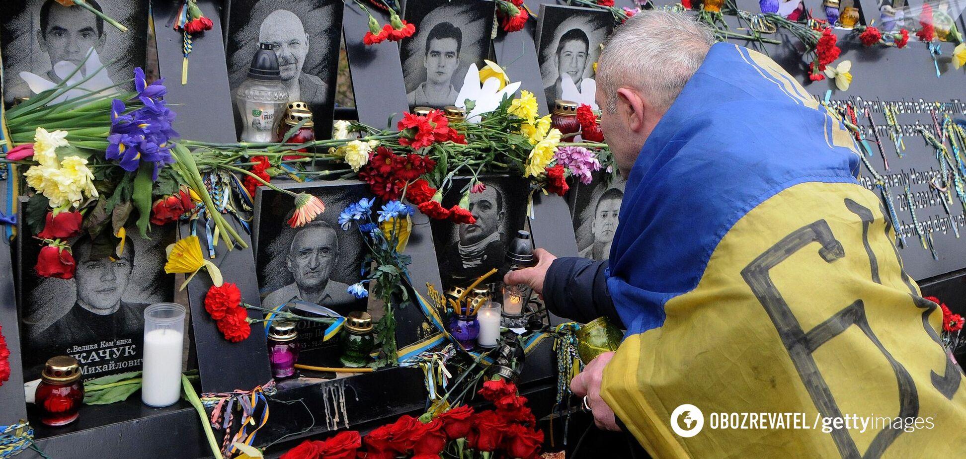 21 листопада,Україна відзначаєДень Гідності та Свободи