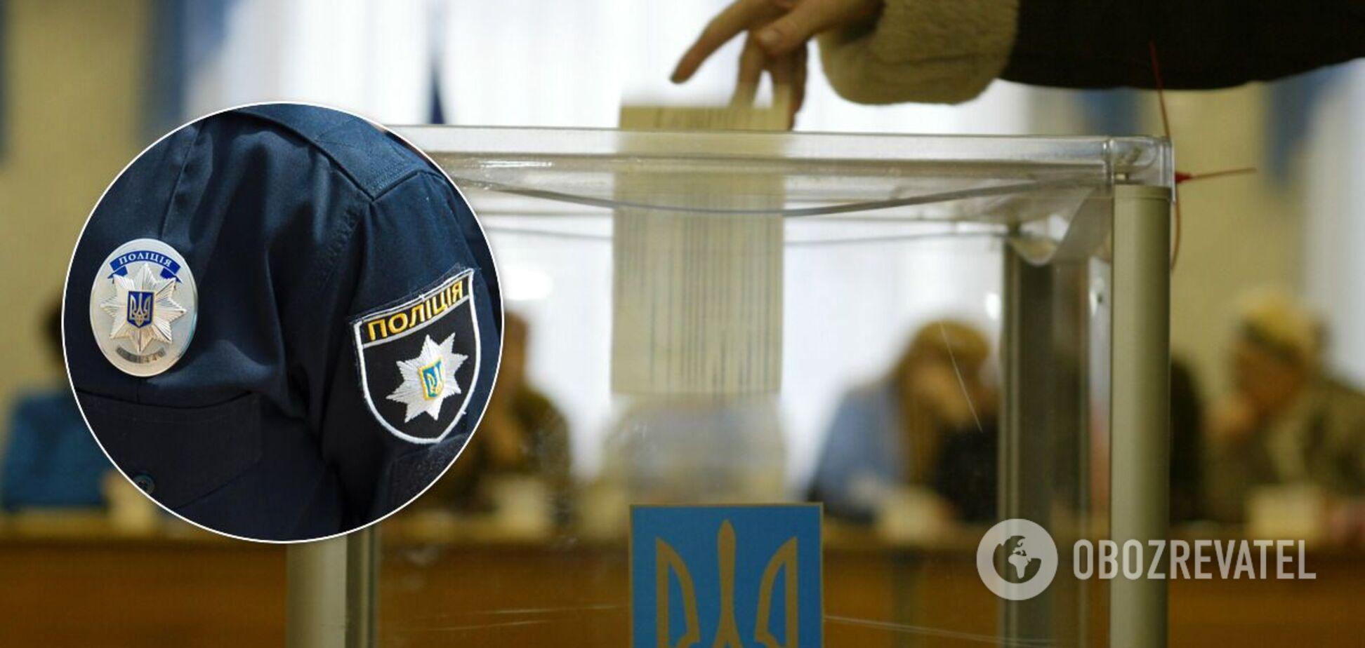 В Ривне полиция зафиксировала попытку подкупа избирателей