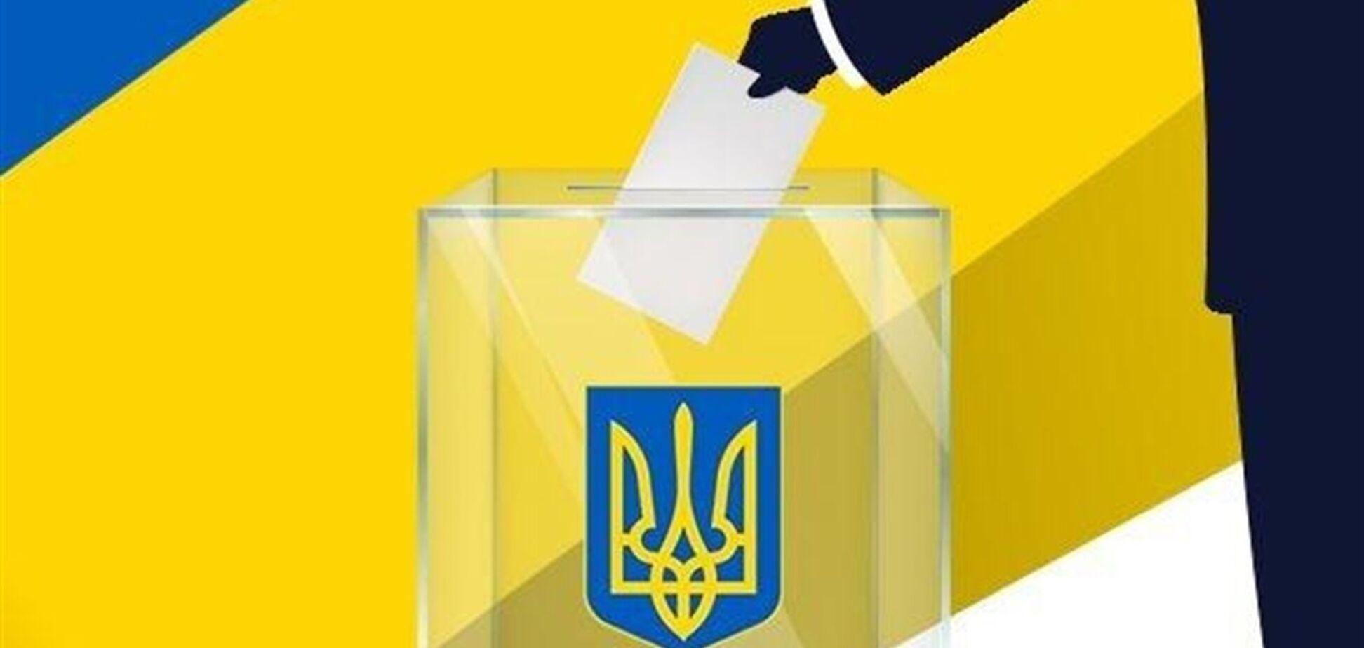 Партії 'Слуга народу' та 'Батьківщина' стали лідерами на місцевих виборах в Україні