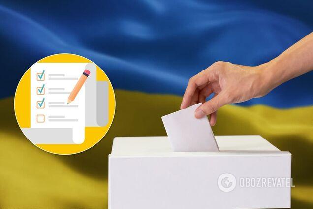 В Україні завершився другий тур виборів