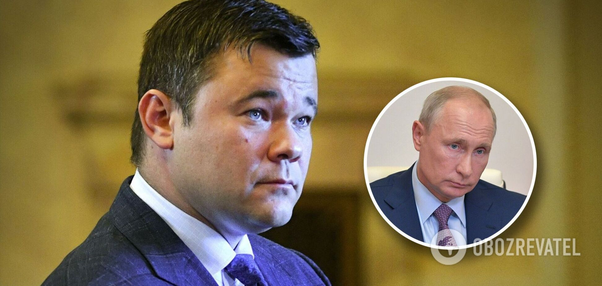 Богдан обратился к Путину