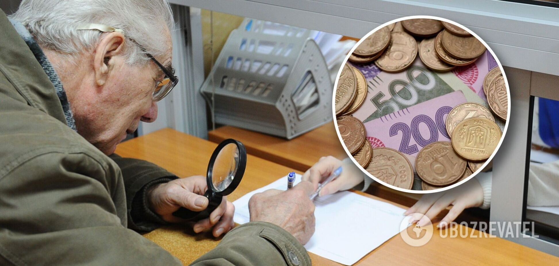 Українські пенсіонери отримуватимуть пенсію на картку