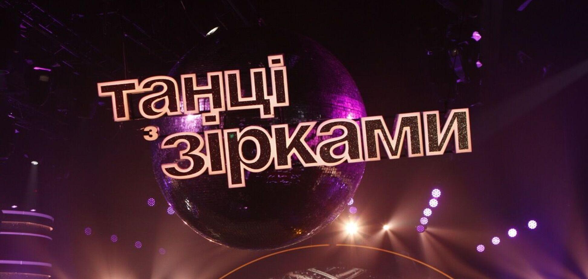 Результаты полуфинала 'Танців з зірками' спровоцировали скандал в сети