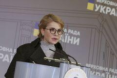 Результаты выборов показали, что 'Батьківщина' является альтернативой действующей власти, – Тимошенко