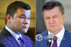Андрей Богдан и Виктор Янукович