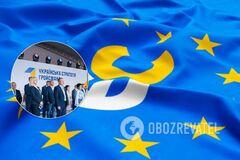 'ЕС' перешла в оппозицию к партии 'Украинская Стратегия Гройсмана' в Винницкой области