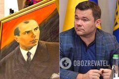 Бандера – герой, – Богдан