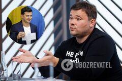 Богдан сказал, где Зеленский взял деньги на предвыборную кампанию
