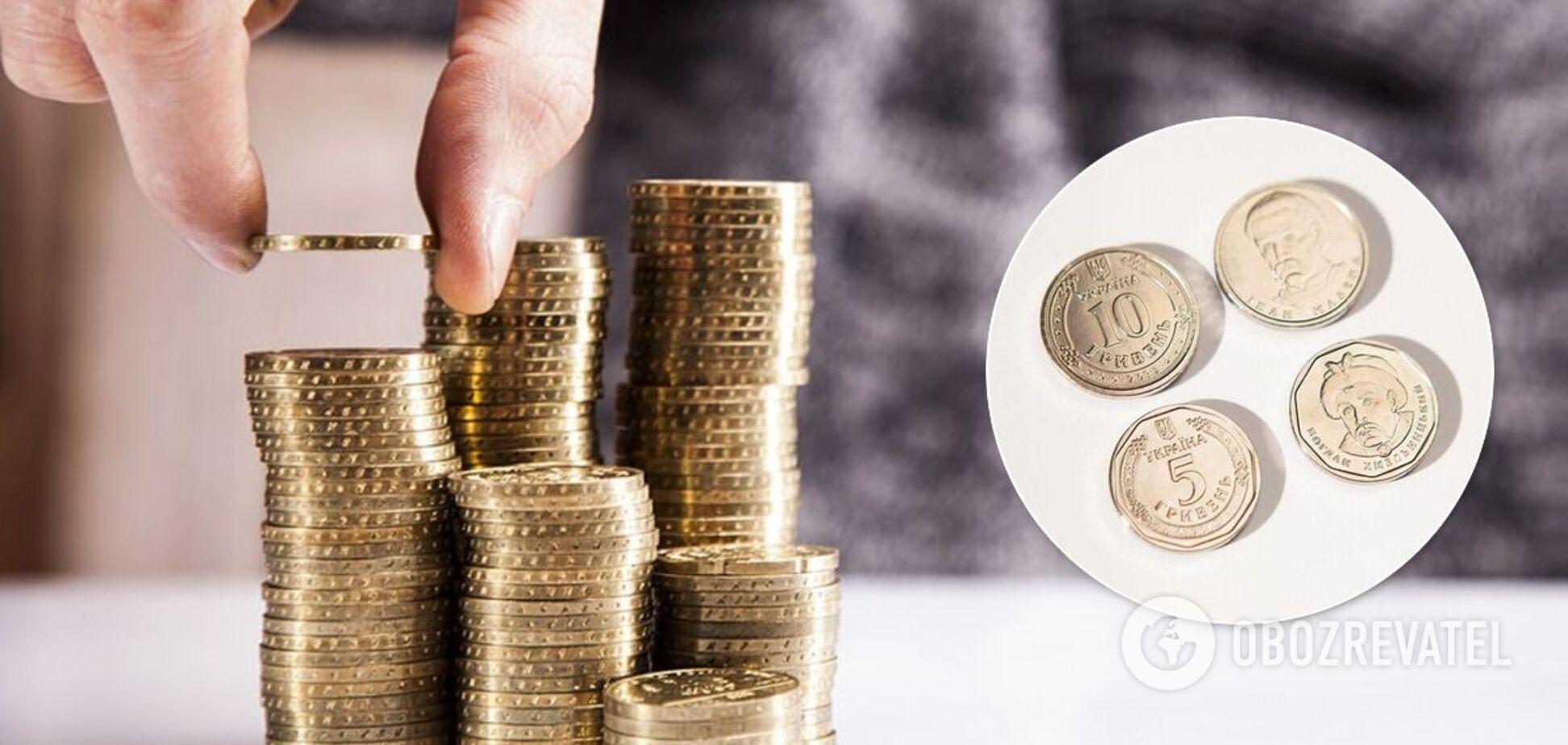 В Україні з'явилася нова монета. Фото