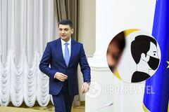 Гройсман заявив, що українці не довіряють Кабміну в питанні введення карантину