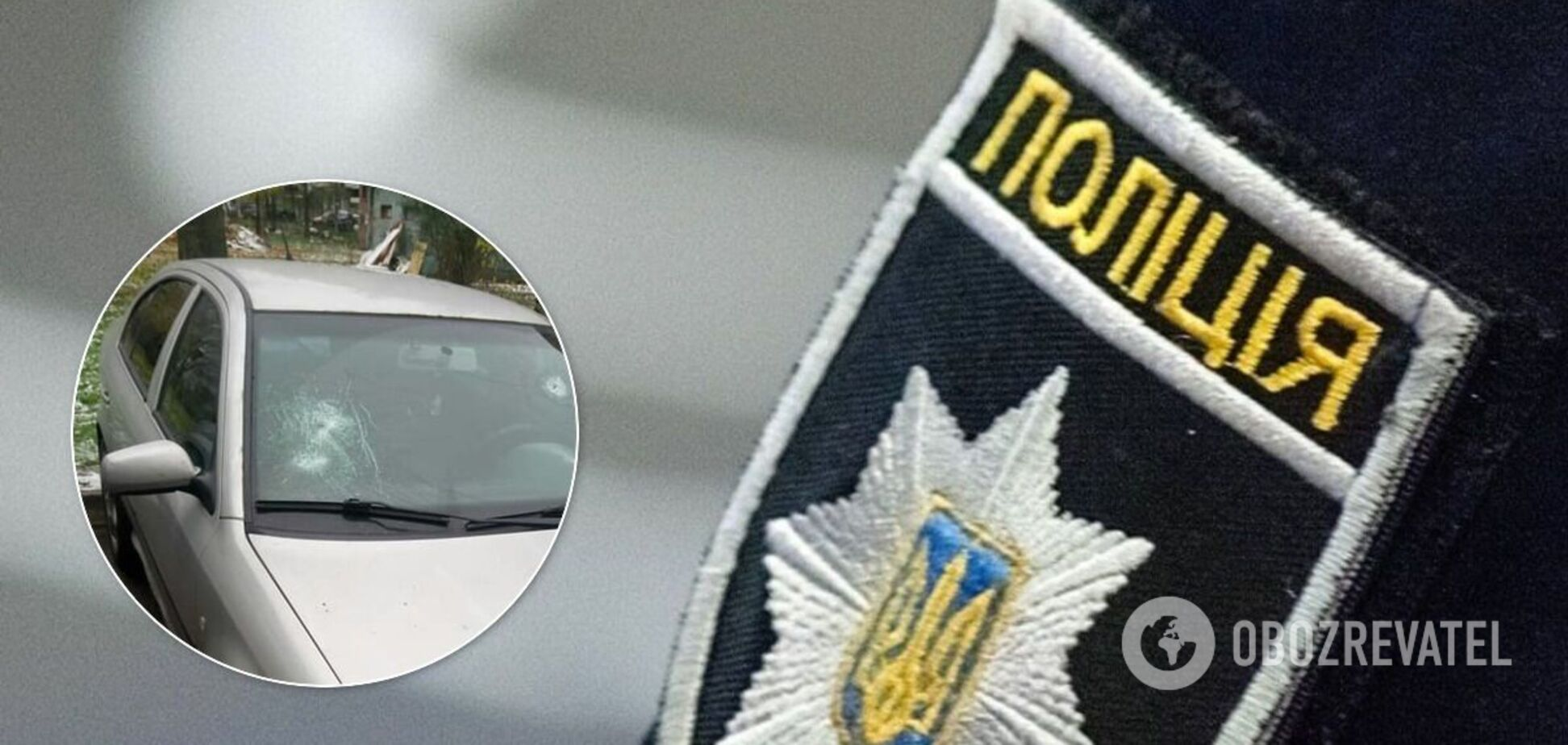 У Києві невідомі обстріляли автомобіль. Фото
